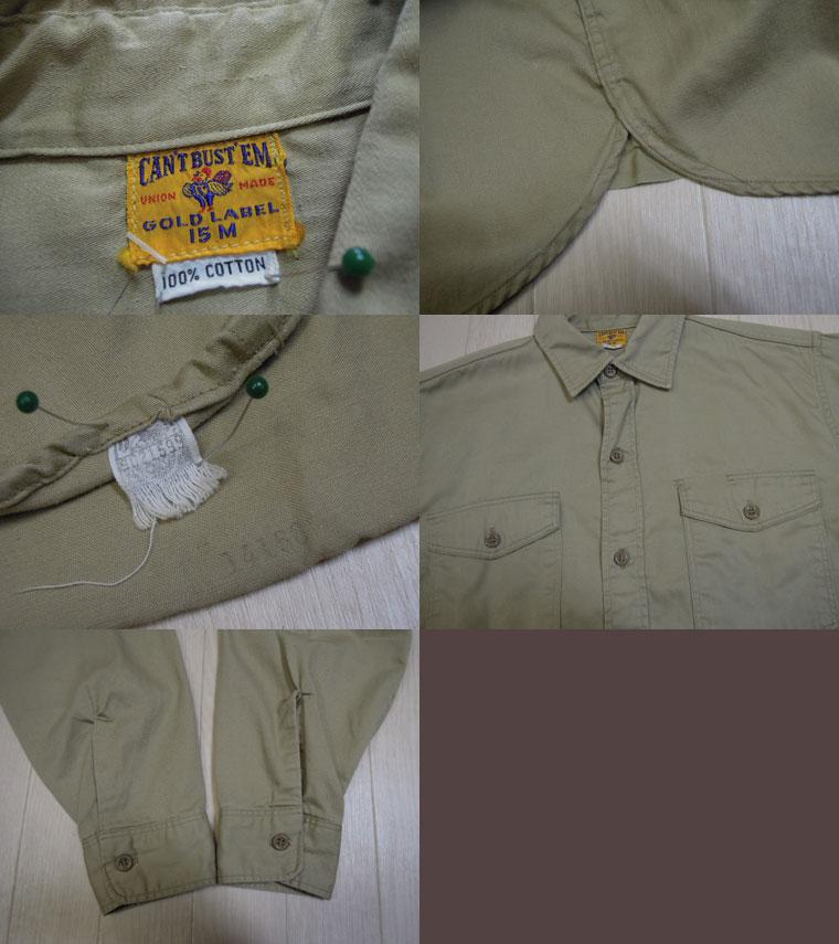 画像3: 〜60's CAN'T BUST EM コットンシャツ/マチ付