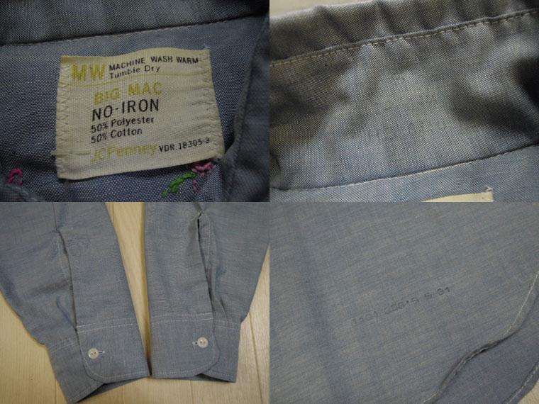 画像3: 70's BIGMAC 刺繍シャンブレーシャツ/S