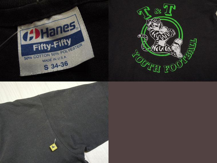 画像3: 80's HANES Tシャツ/S