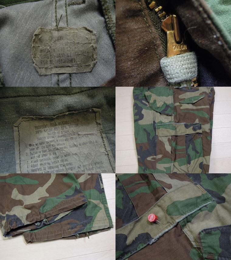 画像3: 80's US ARMY M-65 ミリタリーカーゴ パンツ/M-Regular