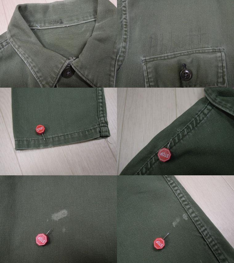 画像3: 〜70's US ARMY ミリタリーシャツ/M