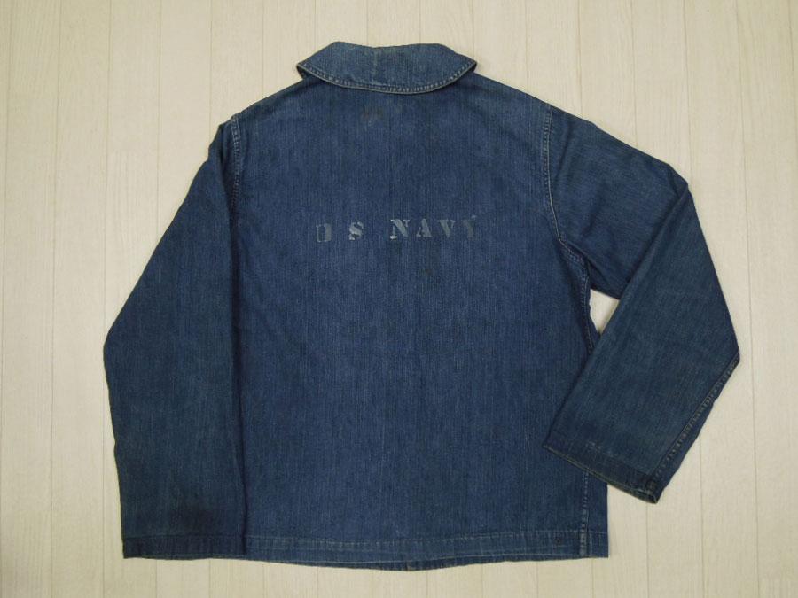 画像1: 〜40's US NAVY デニムジャケット/メタルチャンジ/珍品BIG SIZE