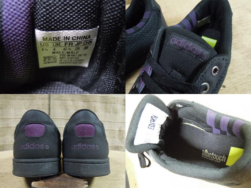 画像3: adidas スニーカー/9ハーフ