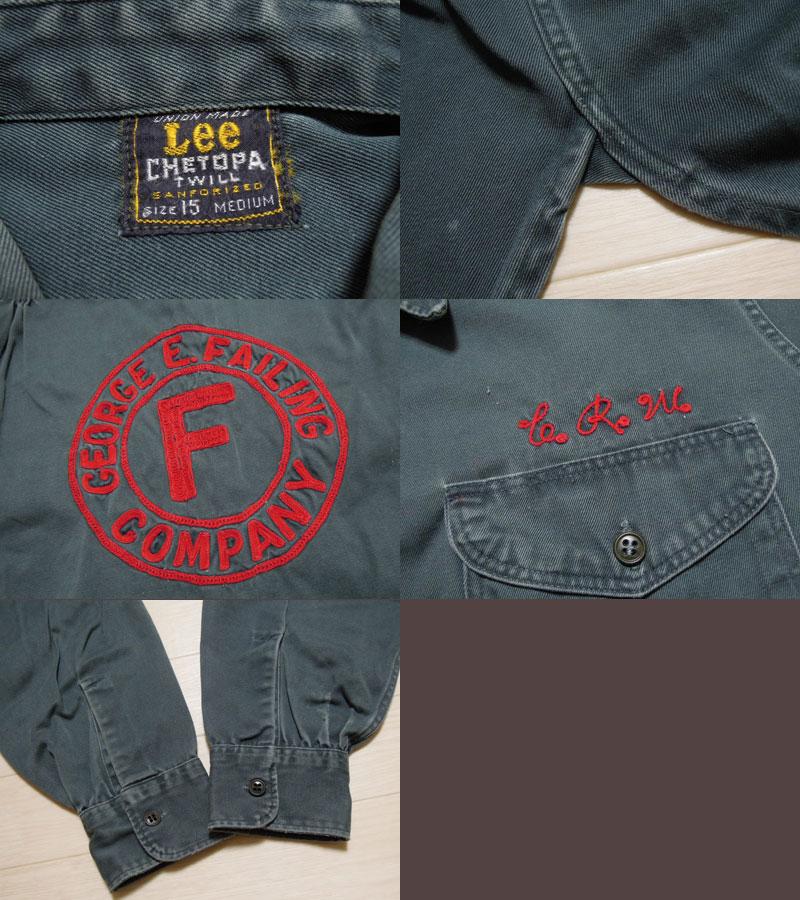 画像3: 50's Lee コットンワークシャツ/チェーンステッチ刺繍