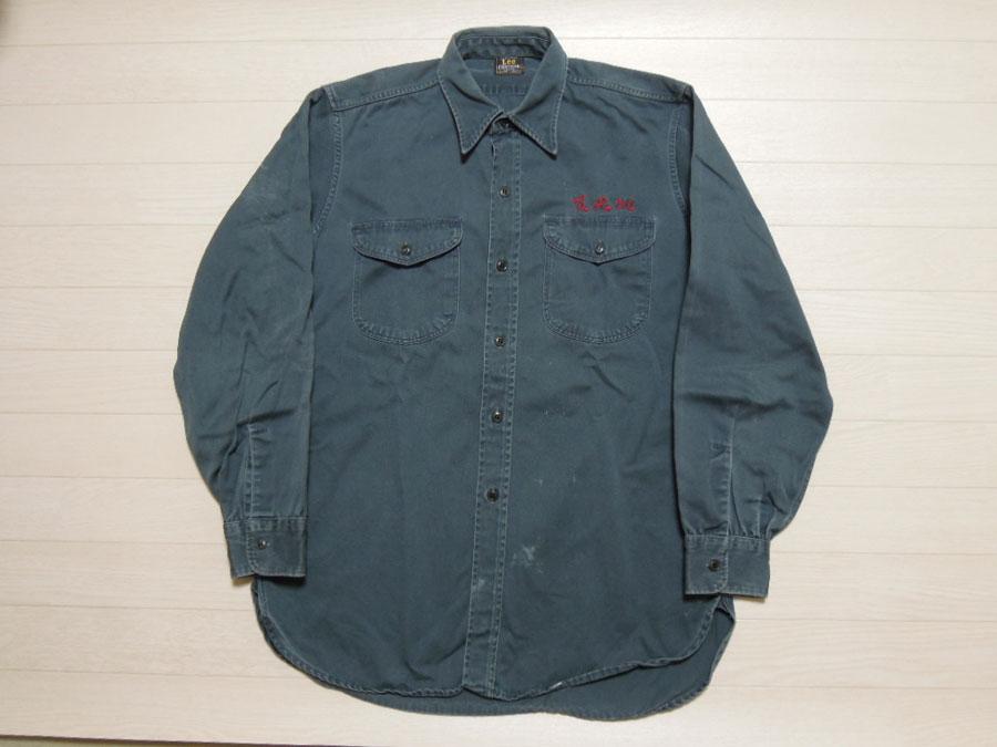 画像2: 50's Lee コットンワークシャツ/チェーンステッチ刺繍
