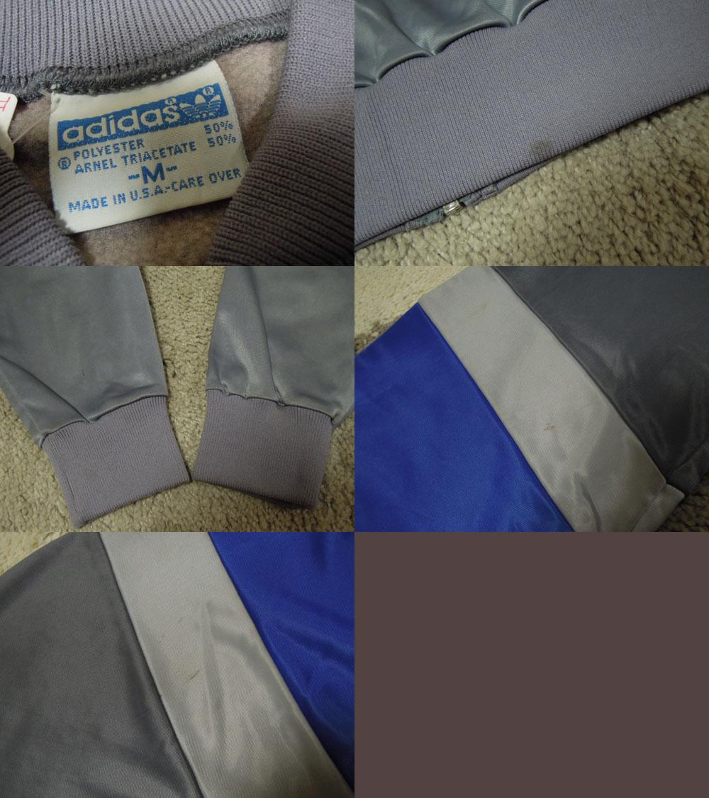 画像3: 80's adidas USA製ジャージ/M
